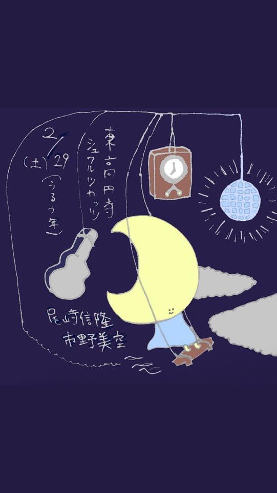 そんな夜 Vol.4